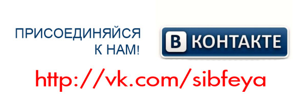 присоединяйся vkontakte