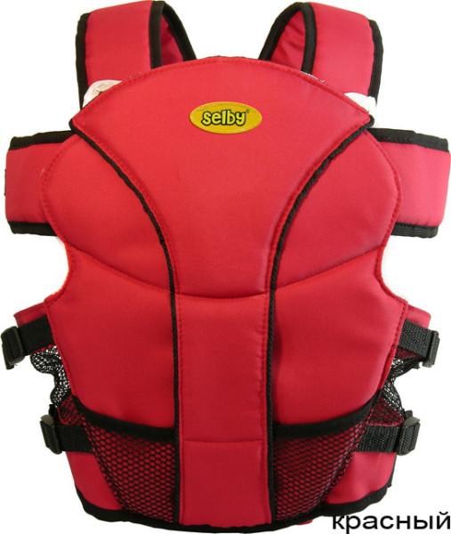 рюкзак люкс красный