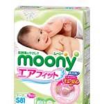moony 4-8кг