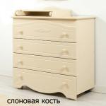 silviya_luxe_c_sk_big