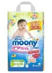 moony hi-hi 58