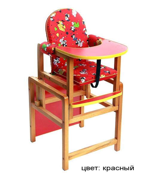 стул малыш красный