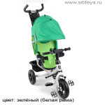 950D зеленый белая рама_