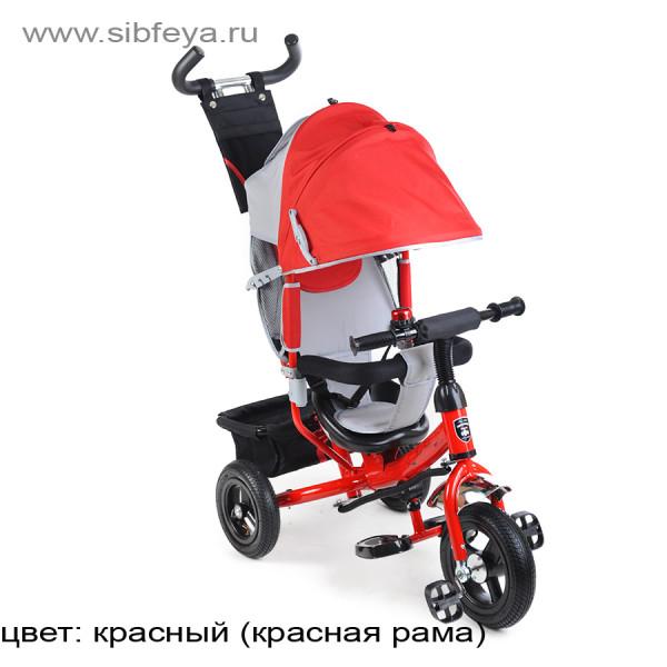 950D красный красная рама_