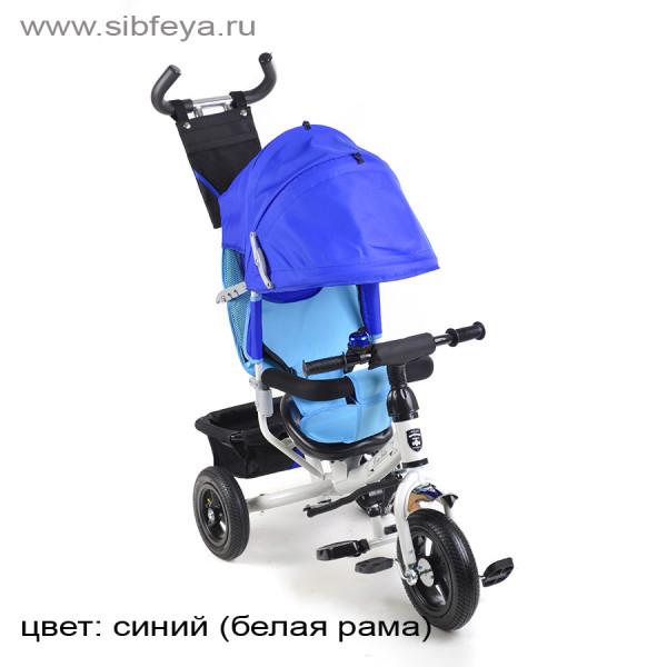 950D синий белая рама_
