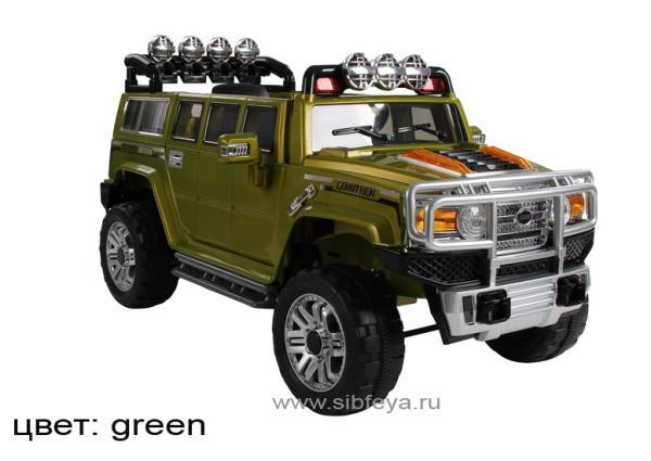 full_JJ255_green
