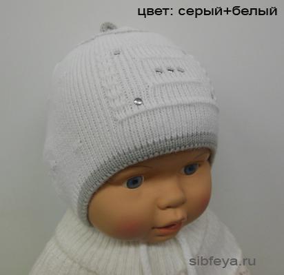 шапка кругляш