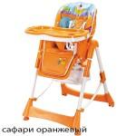 bonito h21 сафари оранж