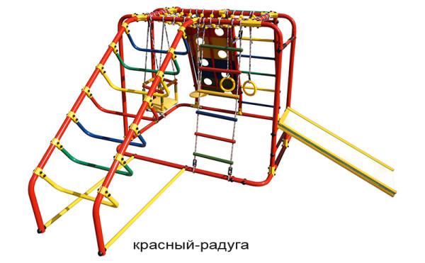 artek-krasnyj-raduga