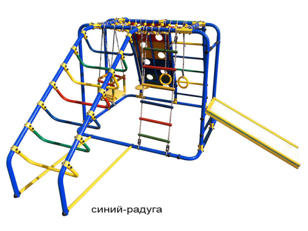 artek-sinij-raduga