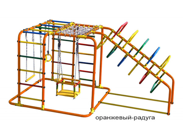 schastlivchik-oranzh-raduga