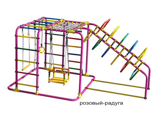 schastlivchik-rozovyj-raduga