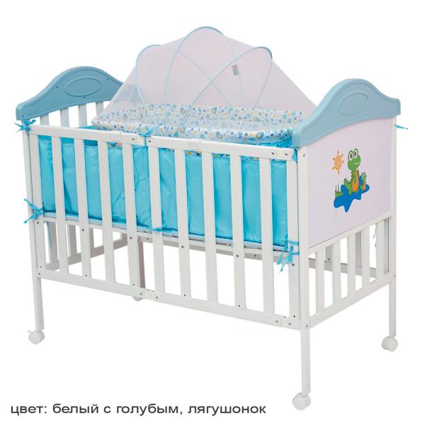 babyhit_sleeply_compact_blue