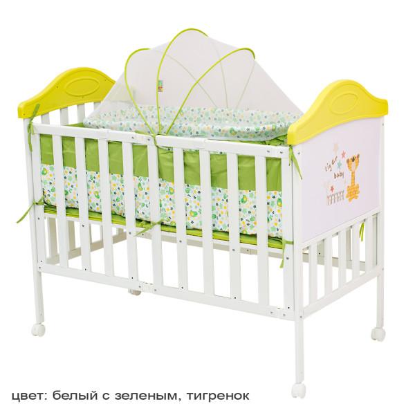 babyhit_sleeply_compact_green