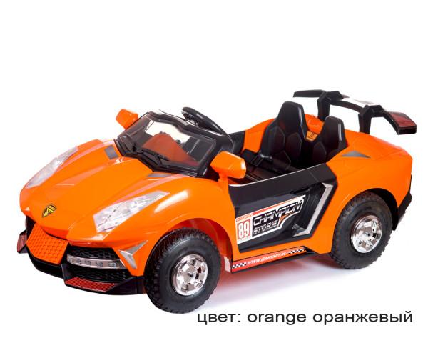 storm_orange