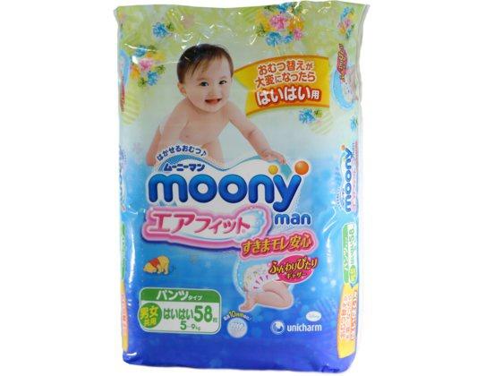 moony 5-9 58шт
