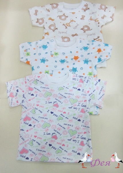 футболка 015004