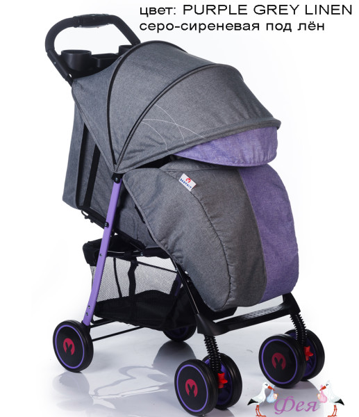 babyhit_simpy_PURPLE-GREY-LINEN_1