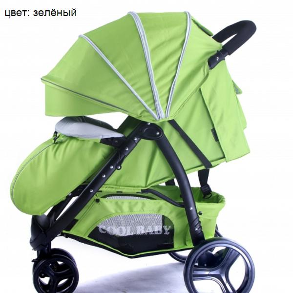 kdd-6799 z зеленый_2