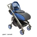 Прогулочная коляска Babylux 205 S син