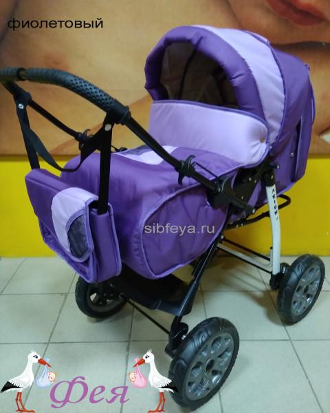 arion фиолет