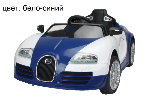 full_JE1188 бело-синий