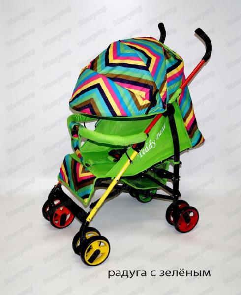 sl 106new teddy радуга с зеленым