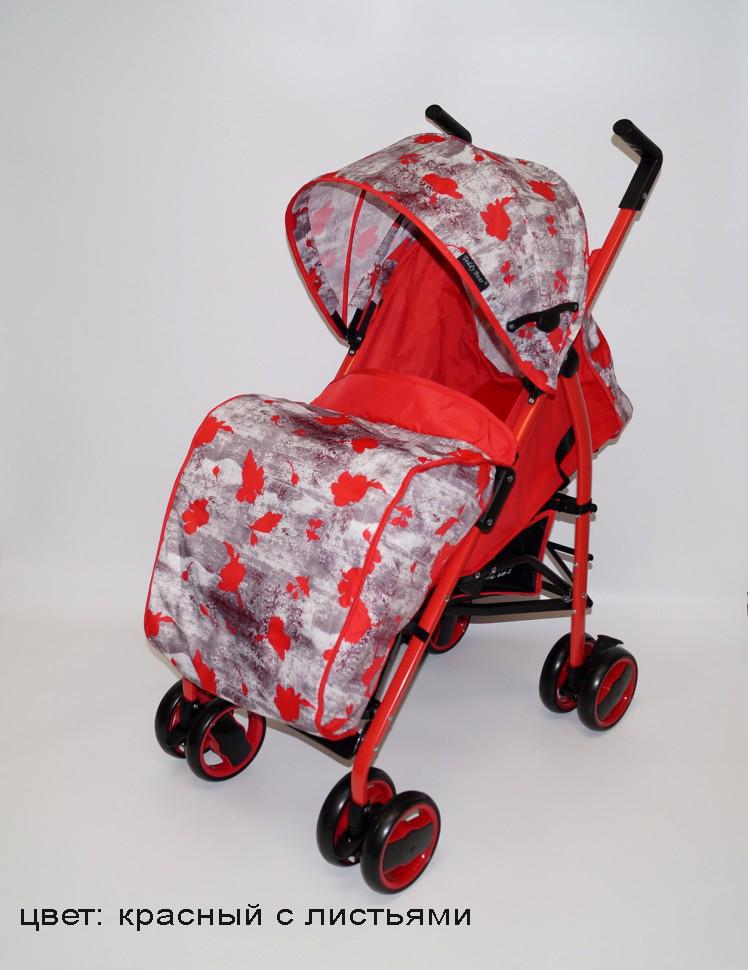 Сумка для прогулок с малышом
