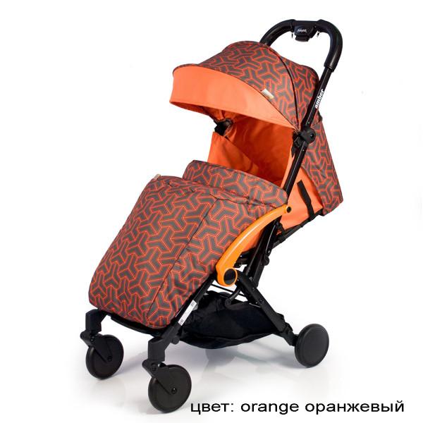 babyhit_amber_orange
