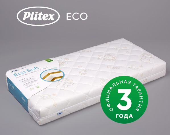 plitex eco soft