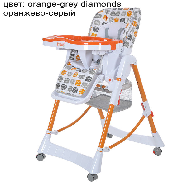 nino оранж сер диаманд