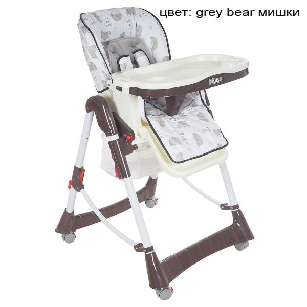 nino grey bear