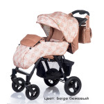 babyhit_travel_air_beige_3