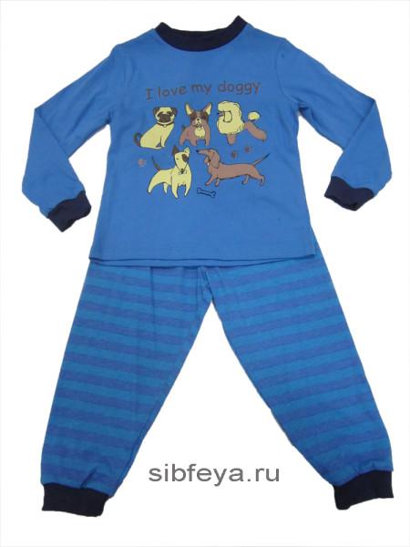 пижама собака син