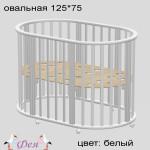 оливия new бел 125 75