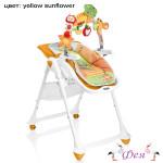 BREVI Стул для кормления B.FUN с мягким вкладышем, с дугой и игрушками yellow sunflower_