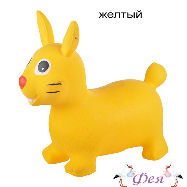зайка желт