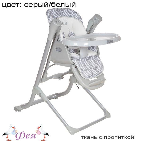 стульчик pituso mimi сер бел