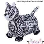тигр с чехлом бел-черн полоска