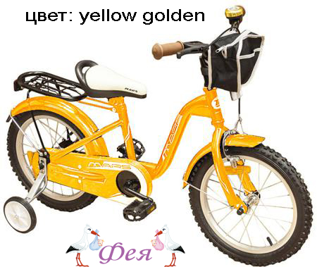 G1601_Yellow_golden