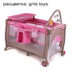 manezh_krovat_flora_grils_toys