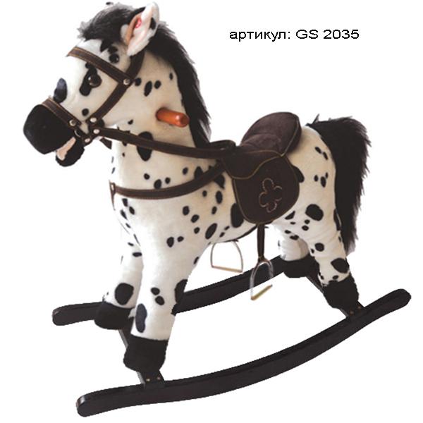 лошадка GS 2035