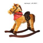 лошадка JS 2021