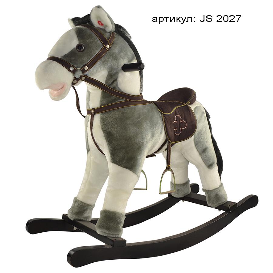 лошадка JS 2027