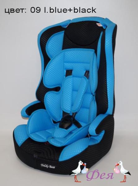 LB 513 RF 09 l.blue