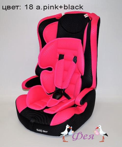 LB 513 RF 18 a.pink