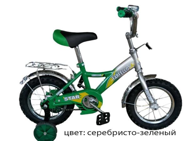 star серебристо зелен