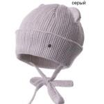 шапка ушастик сер