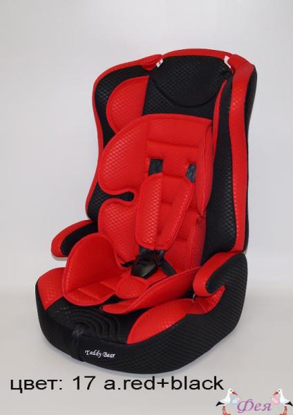 513RF 17 red+black