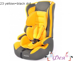 513RF 23 yellow+black dot